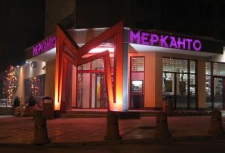 Supermarket 'Merkanto'::